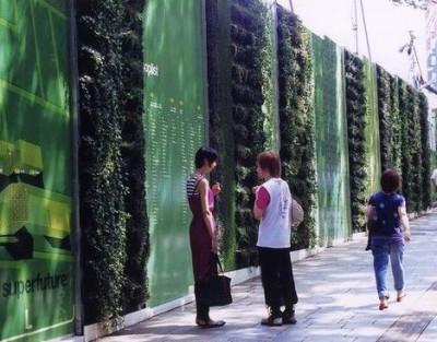 Tokyo Living Wall - Treehugger.com